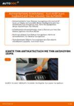 Πώς να αλλάξετε δισκόπλακες πίσω σε Audi A4 B7 Avant - Οδηγίες αντικατάστασης