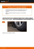 Πώς να αλλάξετε μπροστινός κάτω βραχίονας σε Audi A4 B7 Avant - Οδηγίες αντικατάστασης