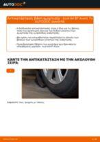 Πώς να αλλάξετε βάση αμορτισέρ εμπρός σε Audi A4 B7 Avant - Οδηγίες αντικατάστασης
