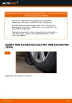 Πώς να αλλάξετε γόνατο ανάρτησης εμπρός σε Audi A4 B7 Avant - Οδηγίες αντικατάστασης