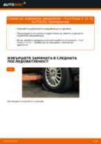 Препоръки от майстори за смяната на FORD Ford Fiesta Mk5 1.4 16V Носач На Кола