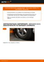 Πώς να αλλάξετε ακρόμπαρο σε Mercedes W203 - Οδηγίες αντικατάστασης