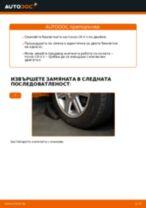 Стъпка по стъпка PDF урок за промяна Многоклинов(пистов) ремък на Audi 80 b4