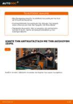 Βήμα-βήμα PDF οδηγιών για να αλλάξετε Ρουλεμάν τροχών σε Audi R8 42