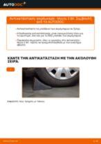 Οι συστάσεις του μηχανικού αυτοκινήτου για την αντικατάσταση MAZDA Mazda 3 Sedan 1.6 DI Turbo Αμορτισέρ