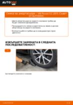 KYB 443235 за Passat CC (357) | PDF ръководство за смяна