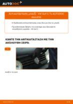 Πώς να αλλάξετε μπουζί σε VW Golf 3 - Οδηγίες αντικατάστασης