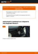 Как се сменят запалителни свещи на VW Golf 3 – Ръководство за смяна