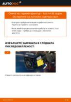 Научете как да отстраните проблемите с задни и предни Двигател на чистачките VW