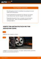 Πώς να αλλάξετε ρουλεμάν τροχού πίσω σε Audi A4 B5 sedan - Οδηγίες αντικατάστασης