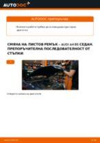 Смяна на заден десен Окачване на двигателя на OPEL MERIVA: ръководство pdf