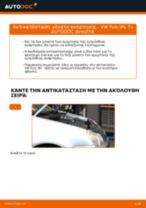 Πώς να αλλάξετε γόνατο ανάρτησης εμπρός σε VW Polo 9N - Οδηγίες αντικατάστασης