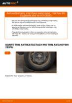 Πώς να αλλάξετε ελατήρια ανάρτησης πίσω σε VW Polo 9N - Οδηγίες αντικατάστασης