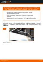 Οι συστάσεις του μηχανικού αυτοκινήτου για την αντικατάσταση VW VW Polo 5 Sedan 1.4 Φίλτρο αέρα
