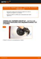 Самостоятелна смяна на Държач, окачване на стабилизатора на FIAT - онлайн ръководства pdf