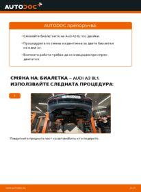 Как се извършва смяна на: Свързваща щанга на 1.9 TDI Audi A3 8l1