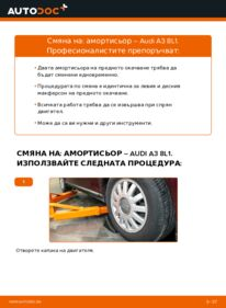 Как се извършва смяна на: Амортисьор на 1.9 TDI Audi A3 8l1