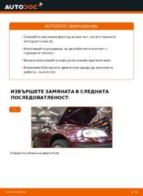 Как се извършва смяна на: Маслен филтър на 1.9 TDI Audi A3 8l1