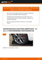 Πώς να αλλάξετε ελατήρια ανάρτησης πίσω σε VW Golf 6 - Οδηγίες αντικατάστασης