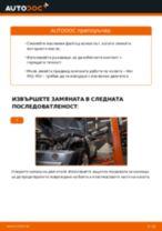 Opel Antara 07 2016 ръководство за ремонт и отстраняване на неизправности