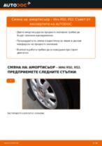 Самостоятелна смяна на предна лява дясна Главина на колело на LADA - онлайн ръководства pdf