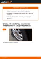 Как се сменя Буфери и маншони за амортисьори на VW T5 Transporter - ръководство онлайн