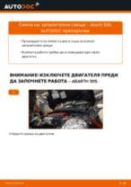 Самостоятелна смяна на Шарнири на MERCEDES-BENZ - онлайн ръководства pdf