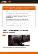 Πώς να αλλάξετε φίλτρο καμπίνας σε Opel Astra G F48 - Οδηγίες αντικατάστασης