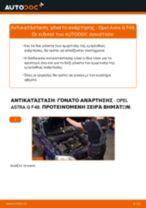 Πώς να αλλάξετε γόνατο ανάρτησης εμπρός σε Opel Astra G F48 - Οδηγίες αντικατάστασης