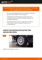 Πώς να αλλάξετε ελατήρια ανάρτησης πίσω σε Ford Focus MK2 - Οδηγίες αντικατάστασης