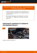 Стъпка по стъпка PDF урок за промяна Прахоуловители За Амортисьори на VW Transporter T4
