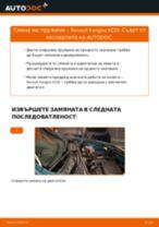 Ръководство за работилница за Renault Kangoo 2 Express