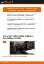 Препоръки от майстори за смяната на OPEL Opel Astra H Седан 1.7 CDTi (L69) Въздушен филтър