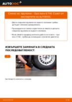 Как се сменят задни пружини на Opel Astra G F48 – Ръководство за смяна