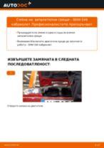 PDF наръчник за смяна: Запалителна свещ BMW 3 кабриолет (E46)