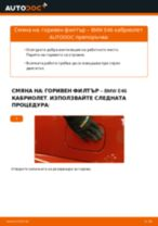 Кога да сменя Пробка Картер на BMW 3 Convertible (E46): ръководство pdf