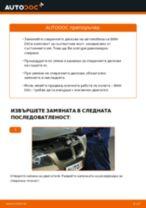Как се сменят задни спирачни дискове на BMW E90 – Ръководство за смяна