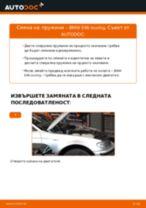 Как се сменят предни пружини на BMW E46 touring – Ръководство за смяна
