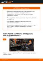 Подмяна на Спирачен диск OPEL ASTRA: техническо ръководство