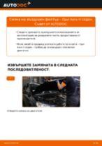 Как се сменя Въздушен филтър на OPEL ASTRA H Saloon (L69) - ръководство онлайн