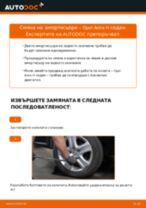 BILSTEIN 22-250544 за Astra H Седан (A04) | PDF ръководство за смяна
