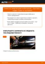 Как се сменят амортисьори за багажник на Opel Astra H седан – Ръководство за смяна