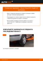 Препоръки от майстори за смяната на SKODA Skoda Fabia 6y5 1.9 TDI Амортисьор