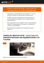 PDF наръчник за смяна: Филтри за климатици SKODA Fabia I Combi (6Y5)