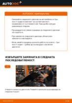 Монтаж на Комплект спирачни дискове OPEL ASTRA H Saloon (L69) - ръководство стъпка по стъпка