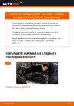 Препоръки от майстори за смяната на OPEL Opel Zafira f75 1.8 16V (F75) Многоклинов(пистов) ремък