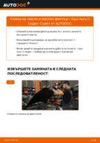 Смяна на Маслен филтър на OPEL ASTRA: онлайн ръководство