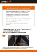 MANN-FILTER CU 3540 за VITO автобус (638) | PDF ръководство за смяна