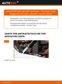 Πώς να πραγματοποιήσετε αντικατάσταση: Φίλτρο καυσίμων σε 1.9 JTD Fiat Doblo Cargo