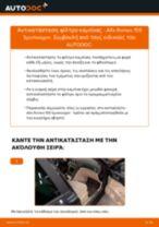 ALFA ROMEO οδηγίες επισκευής pdf